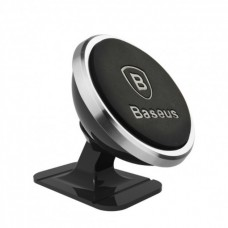 Автодержатель Baseus 360 Rotation Magnetic Mount Holder