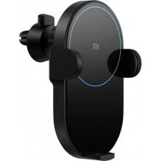 Автодержатель с беспроводной зарядкой Xiaomi Mi Qi Car Wireless Charger 20W GDS4108CN